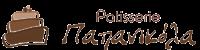 logo-papanikola